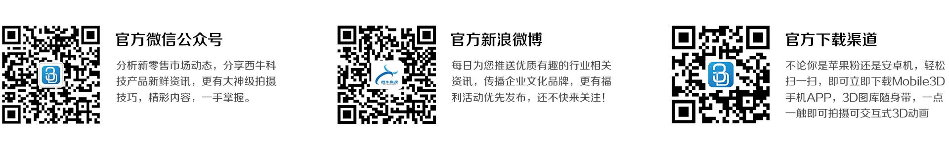 二维码导航.jpg